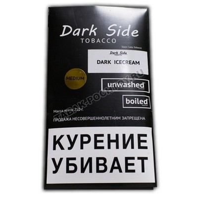 DarkSide Dark Icecream SE