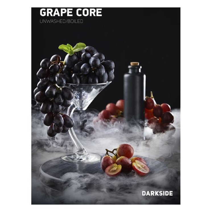 Табак Dark Side Rare - GRAPE CORE (Виноград, 250 грамм)