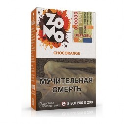 Табак Zomo - Chocorange (Чокорандж, 50 грамм)