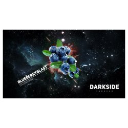Табак Dark Side Soft - BLUEBERRY BLAST (Черника, 100 грамм)
