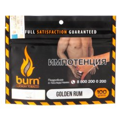 Табак Burn - Golden Rum (Золотой Ром, 100 грамм, Акциз)