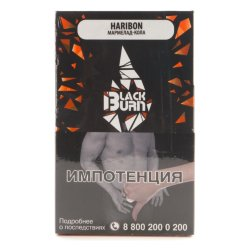 Табак Burn Black - Haribon (Мармелад-Кола, 100 грамм)