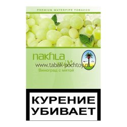 Табак El Nakhla Mix Ice - Виноград с Мятой  (Ice Grape Mint) (50 грамм)