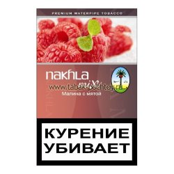Табак El Nakhla Mix Ice - Малина с Мятой  (Ice Raspberry Mint) (50 грамм)