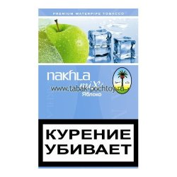Табак El Nakhla Mix Ice - Яблоко Айс  (Apple) (50 грамм)