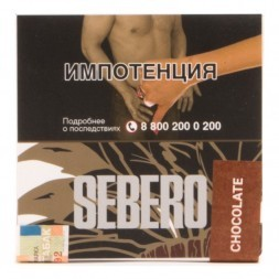 Табак Sebero - Chocolate (Шоколад, 40 грамм)