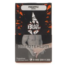 Табак Burn Black - Pineapple (Ананас, 100 грамм)