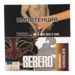 Табак Sebero - Banana Chocolate (Банан и Шоколад, 40 грамм)