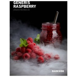 Табак Dark Side Medium - GENERIS RASPBERRY (Малина, 100 грамм)