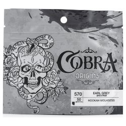 Смесь Cobra Origins - Earl Grey (Эрл Грей, 50 грамм)