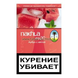 Табак El Nakhla Mix Ice - Арбуз и мята  (Watermelon Mint) (250 грамм)