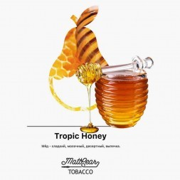 Табак MattPear - Tropic Honey (Мед, 50 грамм)
