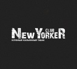Табак New Yorker Yellow - Kuraga (Курага, 100 грамм)
