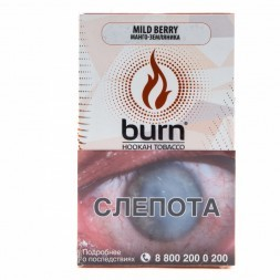 Табак Burn - Mild Berry (Манго - Земляника, 100 грамм)