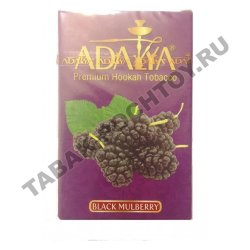 Табак Adalya - Black Mulberry (Тутовник, 50 грамм)