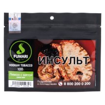 Табак Fumari - Lemon Mint (Лимон с Мятой, 100 грамм, Акциз)