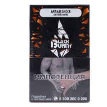 Табак Burn Black - Ananas Shock (Кислый Ананас, 100 грамм)