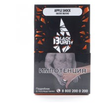 Табак Burn Black - Apple Shock (Кислое Яблоко, 100 грамм)