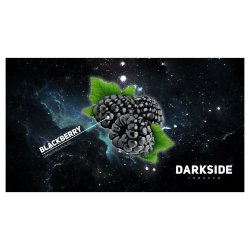 Табак Dark Side Soft - BLACKBERRY (Ежевика, 100 грамм)