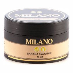 Табак Milano - Banana Smoothie M42 (Банановый Смузи, 100 грамм)