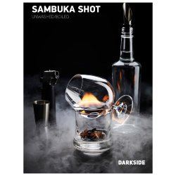 Табак Dark Side Medium - SAMBUKA SHOT (Самбука, 100 грамм)