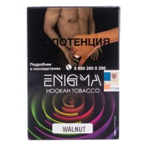 Табак Enigma - Walnut (Грецкий Орех, 100 грамм, Акциз)