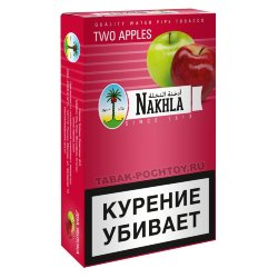 Табак Nakhla New - Два Яблока (Two Apples, 50 грамм)