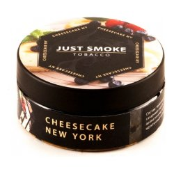 Табак Just Smoke - Cheese Cake New York (Нью-Йорк, 100 грамм)
