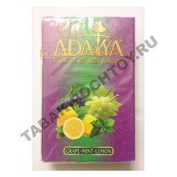 Табак Adalya - Grape Mint Lemon (Виноград-Мята-Лимон, 50 грамм)