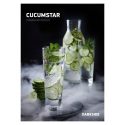 Табак Dark Side Medium - CUCUMSTAR (Огурец, 100 грамм)