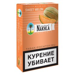 Табак Nakhla New - Сладкая Дыня (Sweet Melon, 50 грамм)