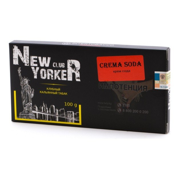 Табак New Yorker Red - Crema Soda (Крем-Сода, 100 грамм)