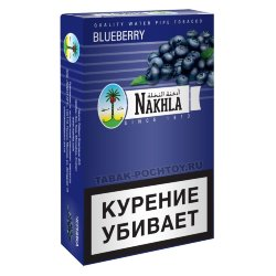 Табак Nakhla New - Черника (Blueberries, 50 грамм)