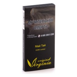 Табак Original Virginia DARK COCKTAIL - Май Тай (50 грамм)