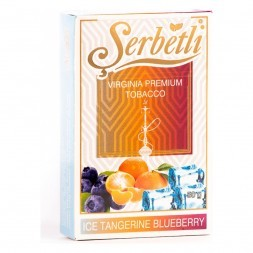 Табак Serbetli - Ice Tangerine Blueberry (Мандарин Голубика со Льдом, 50 грамм, Акциз)