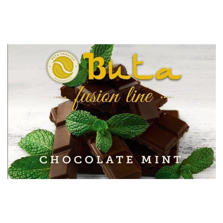 Табак Buta Fusion - Chocolate Mint (Шоколад и Мята, 1 кг)