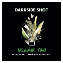 Табак Darkside Shot - Таёжный Трип (120 грамм)