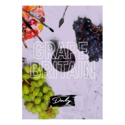 Смесь Dali - Grape Britain (ВиноградоБритания, 50 грамм)
