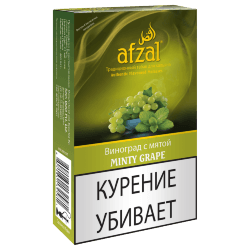 Табак Afzal - Minty Grape (Виноград с Мятой, 40 грамм)