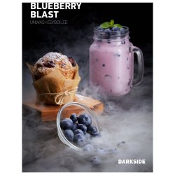 Табак Dark Side Rare - BLUEBERRY BLAST (Черника, 100 грамм)